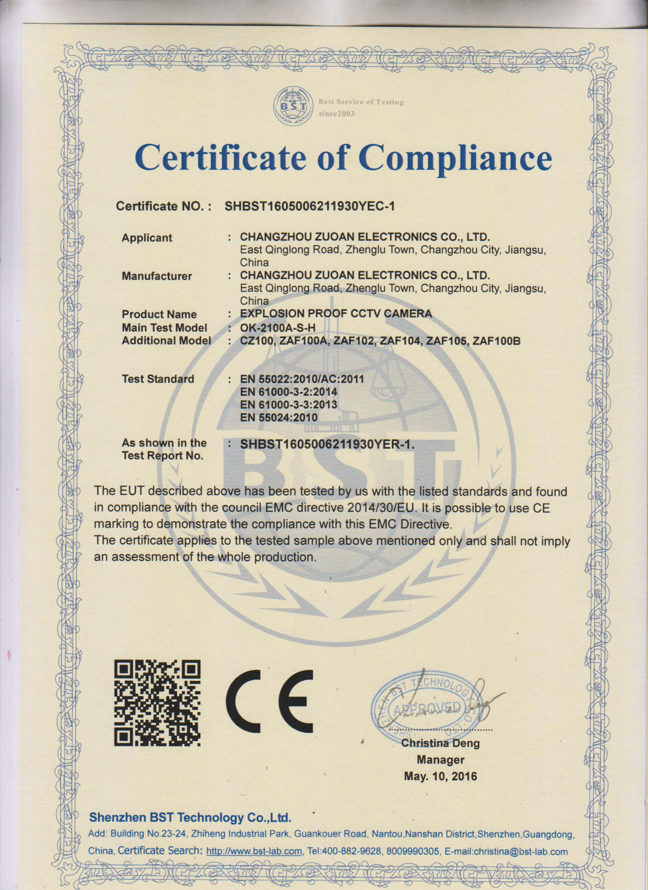 CE certificate of explosion proof camera