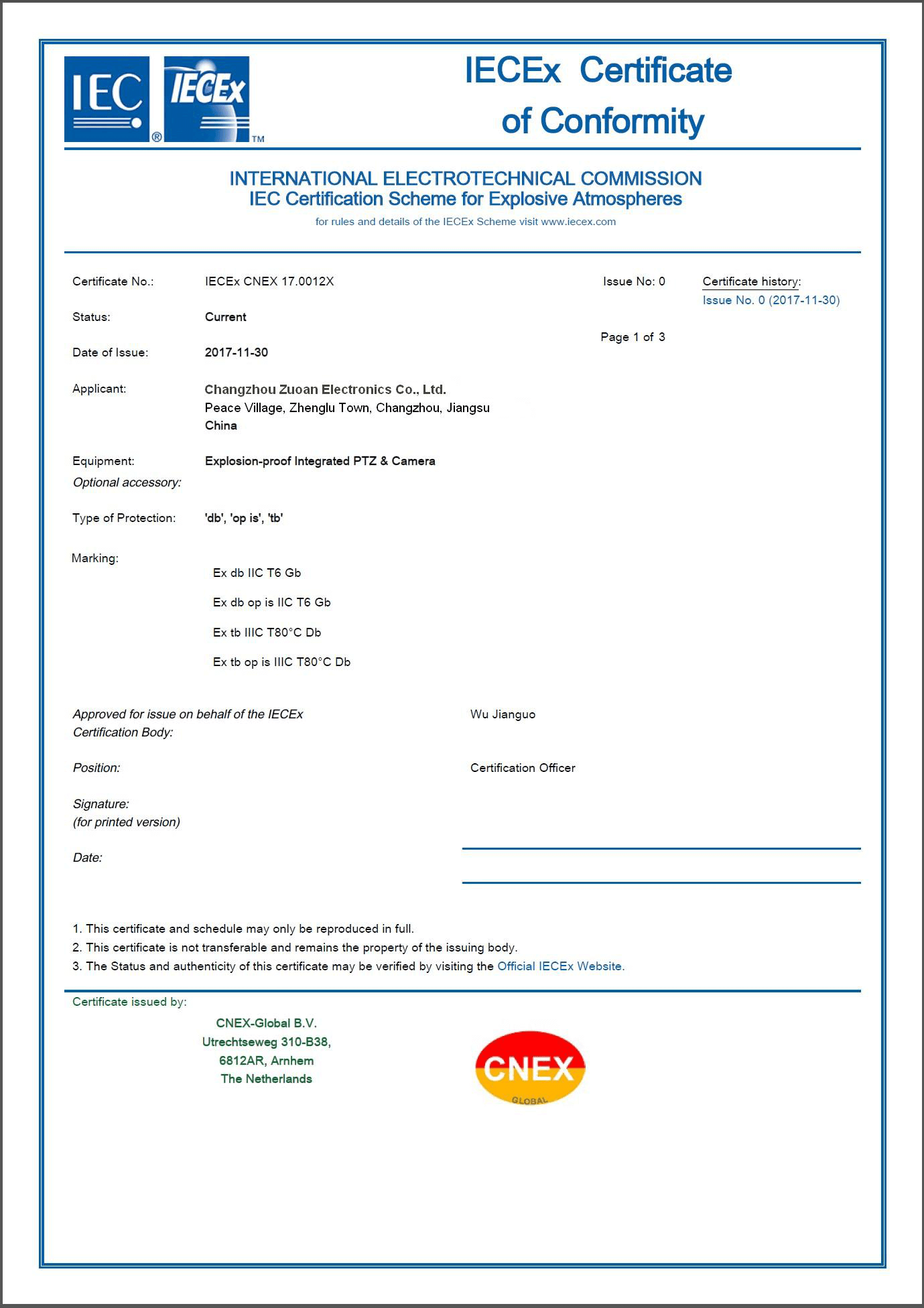 IECEx certificate of explosion proof camera