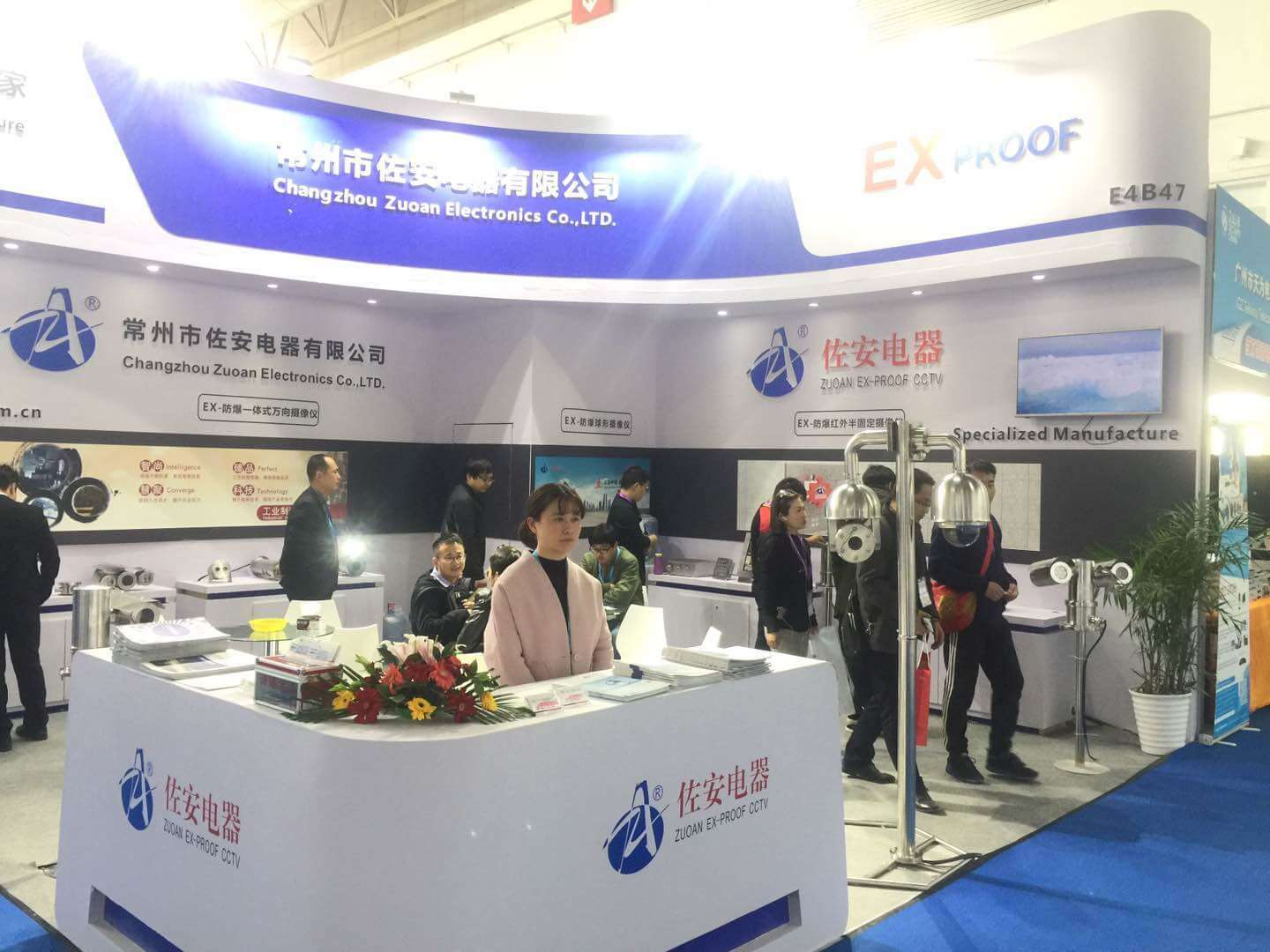 CPSE 2018 Explosion proof camera exhibition